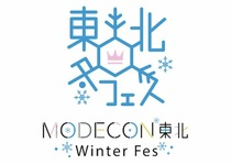 modecon_tohoku_wf_20201114_th_main.jpg