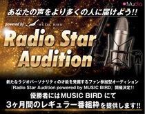 radio_star_audition_202101078_th_600_472_202101030036045ff092e466104.jpg