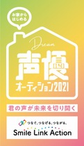 dream-va2_seiyu_kv20210430_th__2.jpg