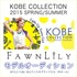 KOBE COLLECTION 2015 SPRING/SUMMER「FAWNLILY」モデルオーディション