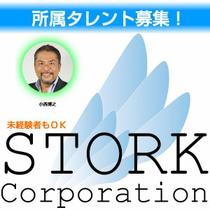 stork_logo_new_th_20200407.jpg
