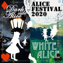 rrose-selavy_alice202001th_.jpg