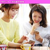 wakabaoffice201908_pururuadvertisestationvision2th_.jpg