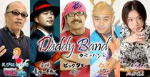daddy_band20200319_th_efe24b03f7 (1).jpg