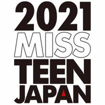 miss_teen_japan2021_20200521_th_17171833065e58ad991a82e-1200x1200.jpg