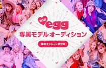 line_live_egg_th_20200524_main.jpg