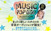 dc_musi_pop_boy_20200618_th_top_banner.jpg