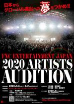 fnc_20200708_th_FNC AUDITION 2020 POSTER_s.jpg