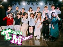 toipic_maker_20200809_th_cafe.jpg